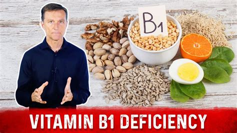 The Top Signs of Vitamin B1 Deficiency - YouTube